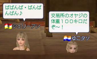 20061219060224.jpg