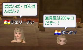 20061219060249.jpg