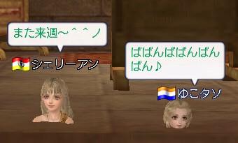 20061219060409.jpg