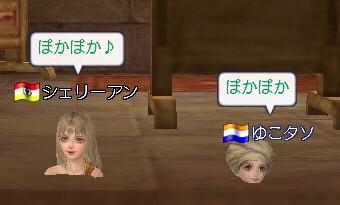 20061219060422.jpg