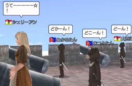 20070101095349.jpg