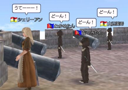 20070101095411.jpg