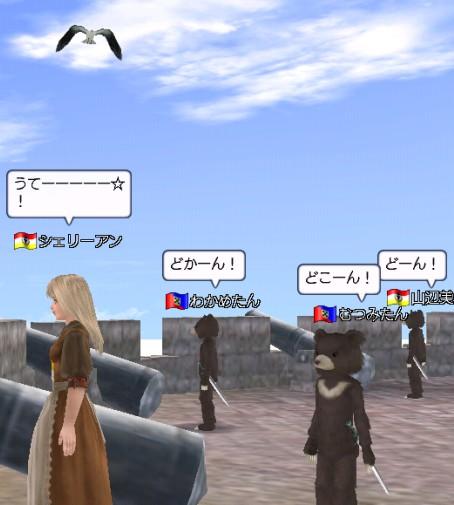 20070101095420.jpg