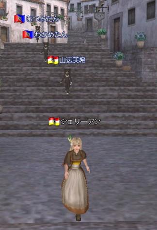 20070102082909.jpg