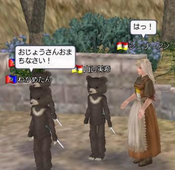 20070102082951.jpg