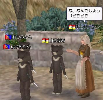 20070102083008.jpg