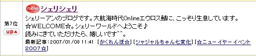 20070109121308.jpg