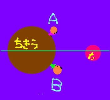 20070210021126.jpg