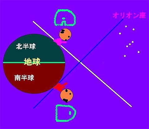 20070212204448.jpg