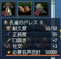 20071021093508.jpg
