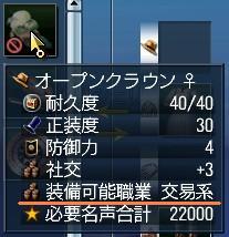 20071021093515.jpg