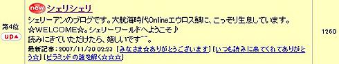 20071201034415.jpg