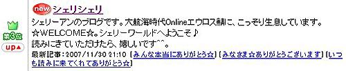 20071201191837.jpg