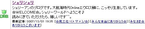 20071203044915.jpg