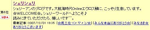 20071203045021.jpg