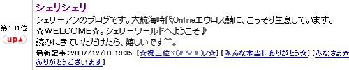 20071203045116.jpg