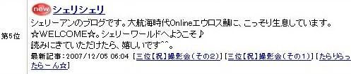 20071207013104.jpg