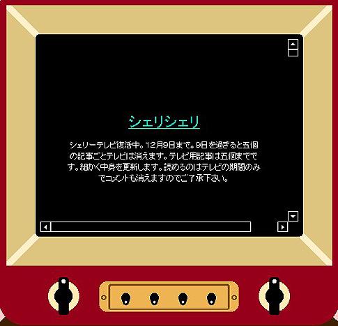 20071210044259.jpg