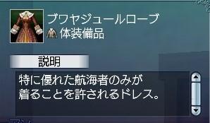 20071210230537.jpg