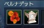 20071223124658.jpg