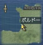 20071228171040.jpg