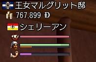 20071228174026.jpg