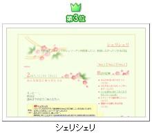 2007y12m01d_144805250.jpg
