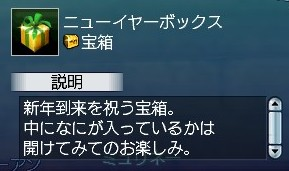 2008y01m04d_172940140.jpg