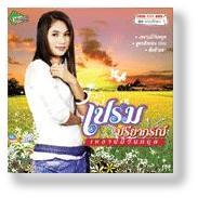 Plam-Preeyaporn-153.jpg