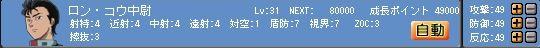 lon_kou