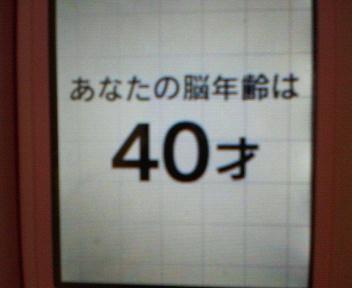 200611080007000.jpg