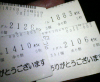 200611262151000.jpg