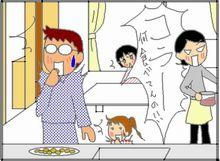 食いしん坊3