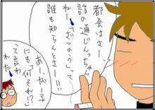 昭和生まれ2