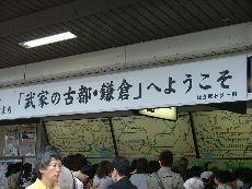 2006_10220016.jpg