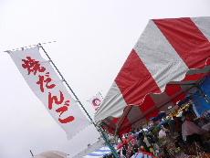 2006_11190017.jpg