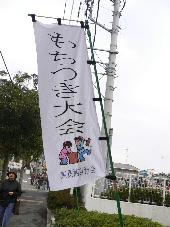 2006_12100002.jpg