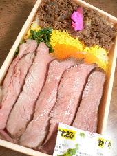 牛しぐれ寿司