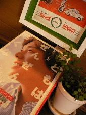 弘道お兄さんの本