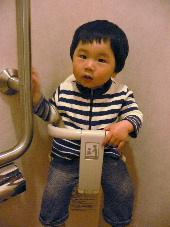 初☆トイレ