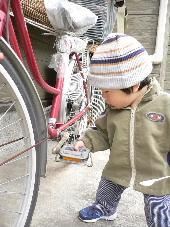 自転車おもろーーい