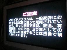 2007_03050019.jpg