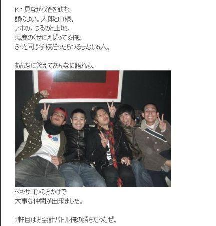 sinaburo.jpg