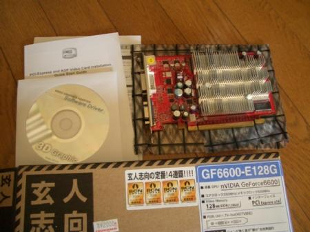 GF6600-E128G1.jpg