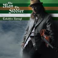 The Man The Fiddler
