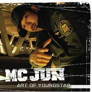 MC JUN