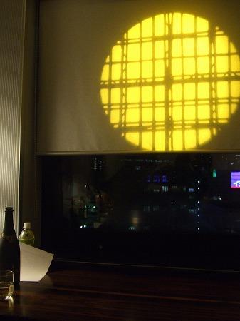 Hotel Villa Fontaine SHIODOME(ヴィラフォンテーヌ)@汐留