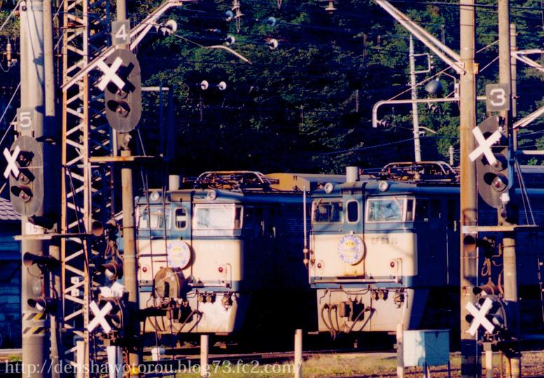 20061008032523.jpg