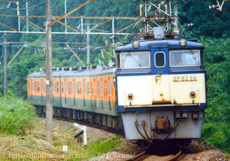 20061008114631.jpg