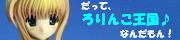 シルファ(Left)